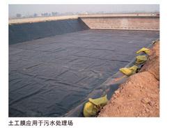 防水板厂家招商13953899575、营口防水板先进的技术_云南商机网招商代理信息