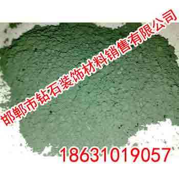 邯郸市钻石装饰材料青青草成人在线青青草网站