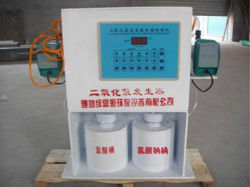 生产二氧化氯发生器厂家