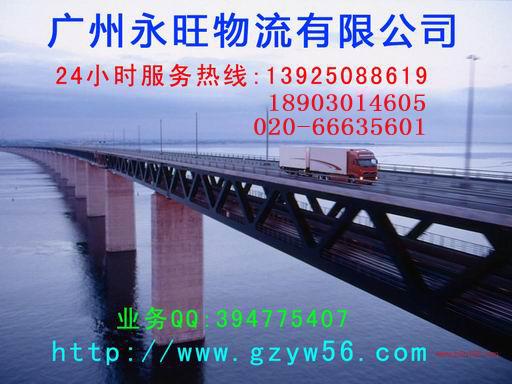花都到海南省海口市货运公司回程车招商_云南商机网www.9469.com信息
