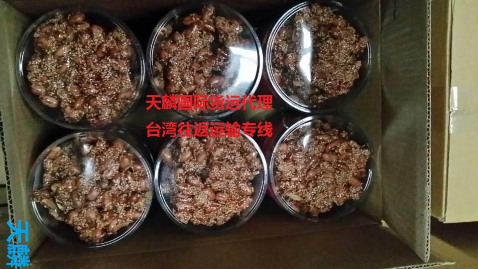 台湾运面糖零食牛扎糖凤梨酥到上海杭州江苏东莞物流专线