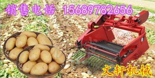 土豆收获机报价来宾土豆收获机