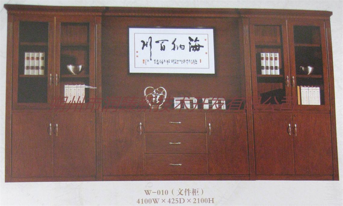 碳金文件柜 凯勒美碳金办公家具系列
