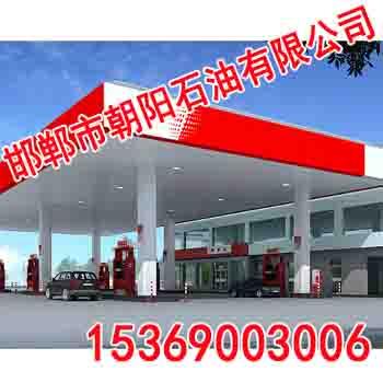 邯郸加油站油库工程建设、邯郸加油站油库工程建设公司、朝阳石油