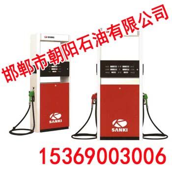 邯郸加油机、邯郸加油机公司、朝阳石油
