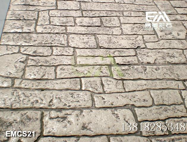 *     上海异美景观科技有限公司为您提供地面铺装,彩色地坪,彩色路面