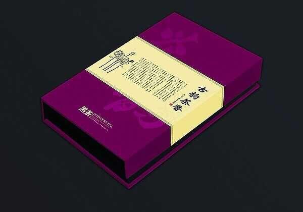 茶叶盒木盒*苍南礼品盒木盒厂