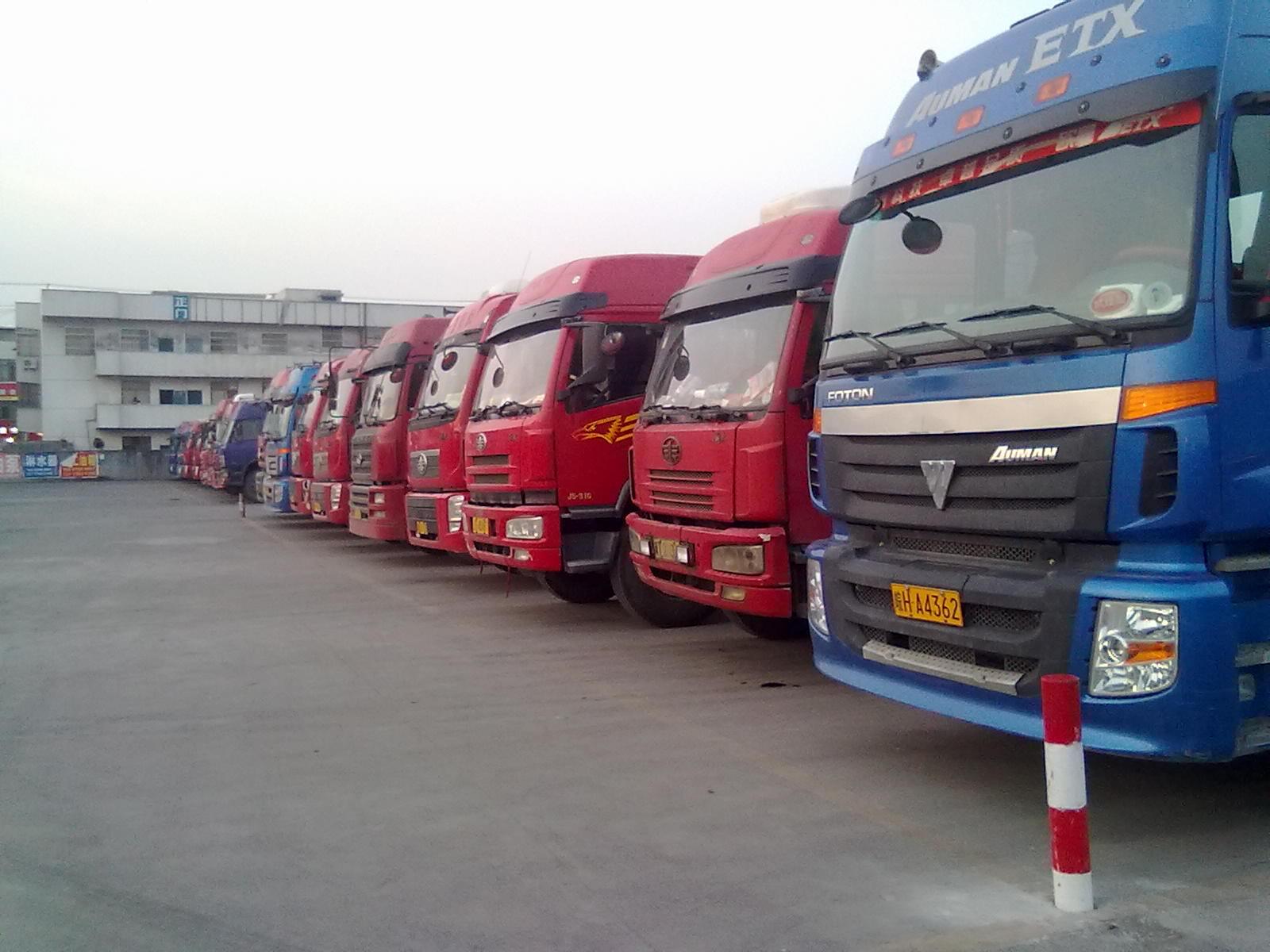 东莞南城直达新疆皮山县的物流专线-东莞物流公司
