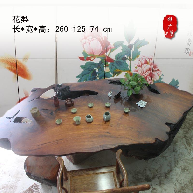 老挝红花梨哪家买:供应框广工艺爆款木头茶几茶盘