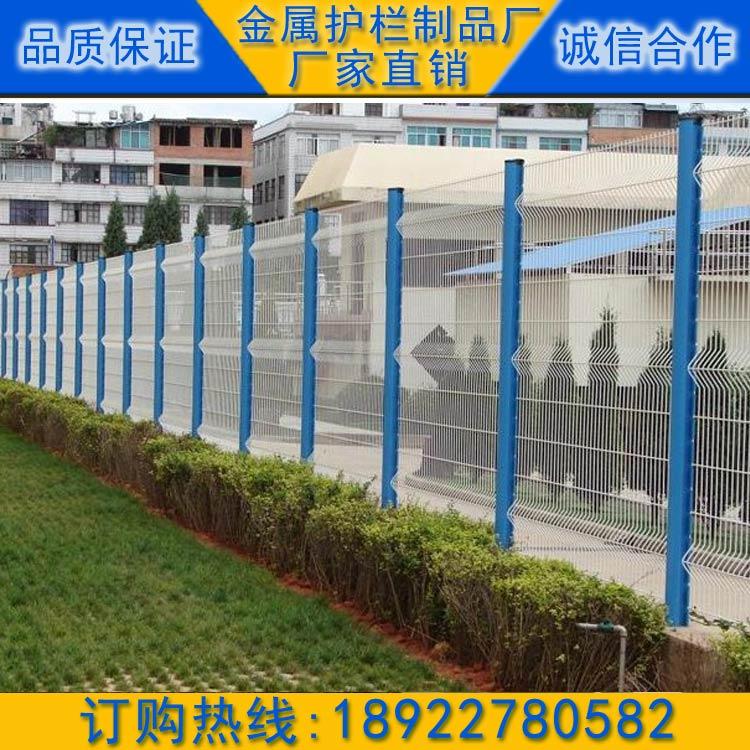 中山建筑栅栏/惠州动物园围栏/江苏农业开发区护栏网