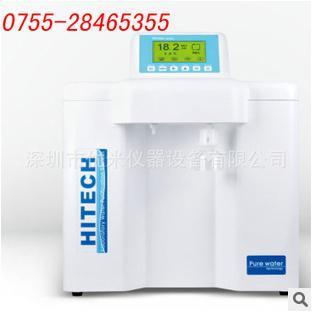 Smart-RO反渗透纯水机、去离子纯水机、超纯水机、实验室纯水机