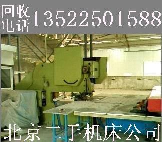 廊坊北京附近哪里有专业的二手车床回收公司、或者回收二手数控机床的企业
