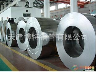 特色的高品质冷轧镀锌带钢精轧镀锌带钢天津市便宜的精轧镀锌带钢哪里有卖