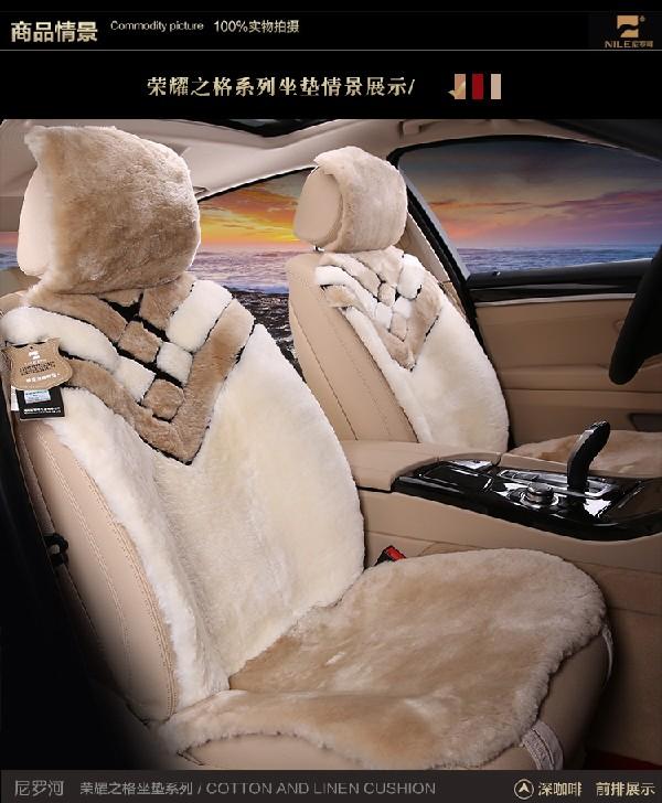 临汾虹泰汽车装饰提供新尼罗河汽车坐垫、是您好的选择     新款尼罗河汽车坐垫专业定制