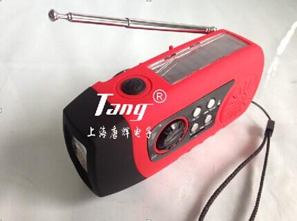 太阳能手摇收音机HFY-7200
