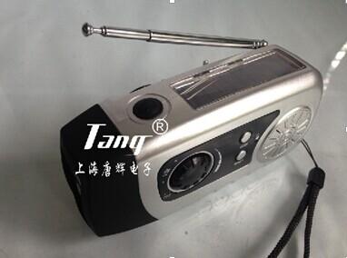 太阳能手摇收音机HFY-7201