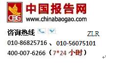 中国船用电线电缆料市场深度调研及未来五年投资商机研究报告