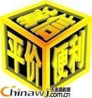 从天津到孙吴县货运站13116115792物流零担运输