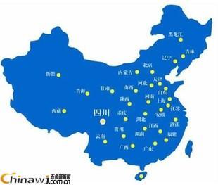 从天津到绥化货运站13116115792物流零担运输