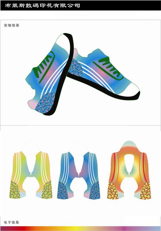 鞋面数码印花价位:信誉好的鞋服数码印花服务商布莱斯印花