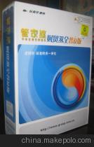 青海管家婆软件售后15597397322