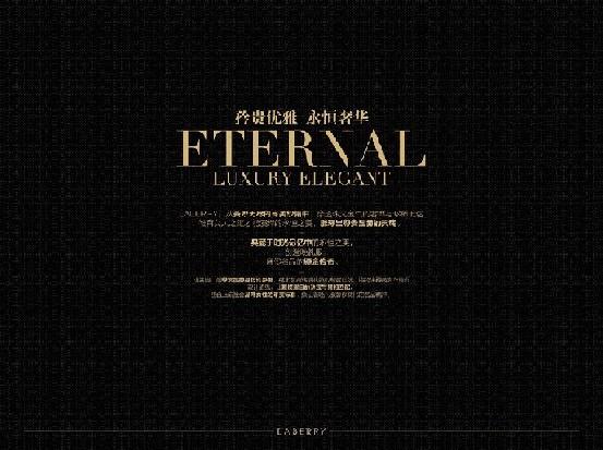 LABERRY第28届上海国际婚纱摄影器材展览会邀请函