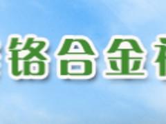 供销球磨机隔仓板:划算的球磨机隔仓板沧州哪有供应