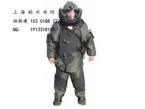排爆服YX-MK5 英国进口排爆服 安全性能高排爆服