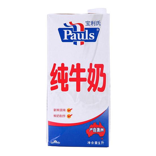 """""""舌尖中国""""澳大利亚原装进口牛奶1L9.9元购"""