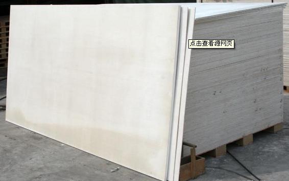 防火隔墙板天津