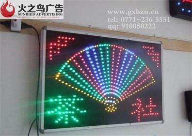 led三段灯片安装图解