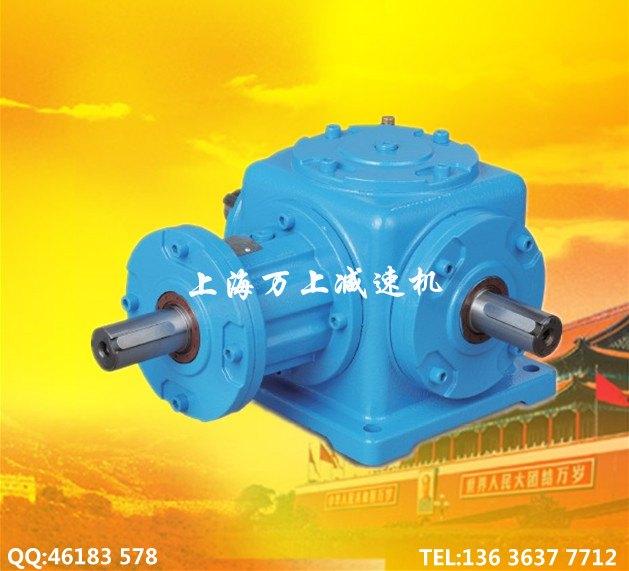 T2-1:1-1-LR螺旋锥齿轮换向器