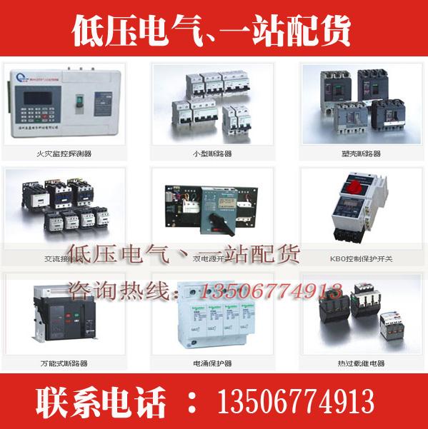 常州镇江台安变频器东元变频器TECO伺服电机驱动器维修销售代理商