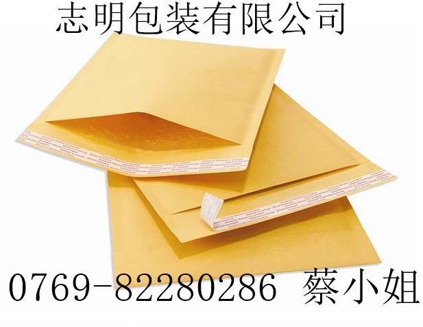 牛皮纸复合气泡袋(信封袋)