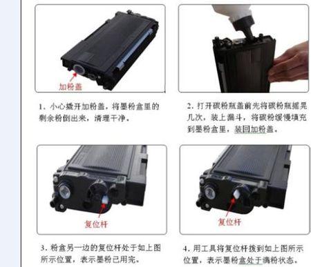 福州优质的打印机厂家直销龙岩打印机加粉哪里找