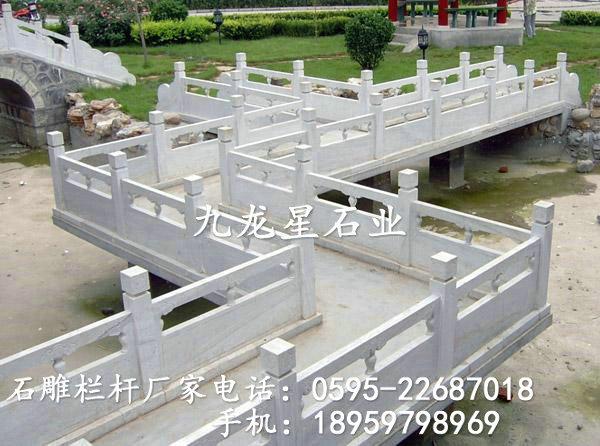 供应汉白玉石护栏 河道栏杆 河堤栏杆 石雕栏杆 石材护栏