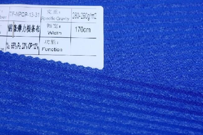 口碑好的锦涤弹力布、哪里能买到销量好的锦涤弹力布