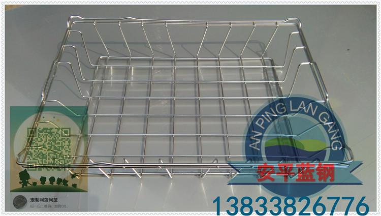 不锈钢304标准灭菌篮筐535*380*195mm