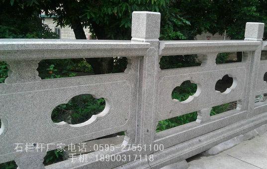 石栏杆,不锈钢栏杆 ,铸铁栏杆,铸造石栏杆,水泥栏杆,铁艺栏杆,仿木