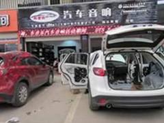 各类武汉宝马汽车音响改装店、周到的武汉宝马汽车音响改装店上哪找