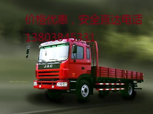 郑州到兴城特种物流运输专线葫芦岛专线