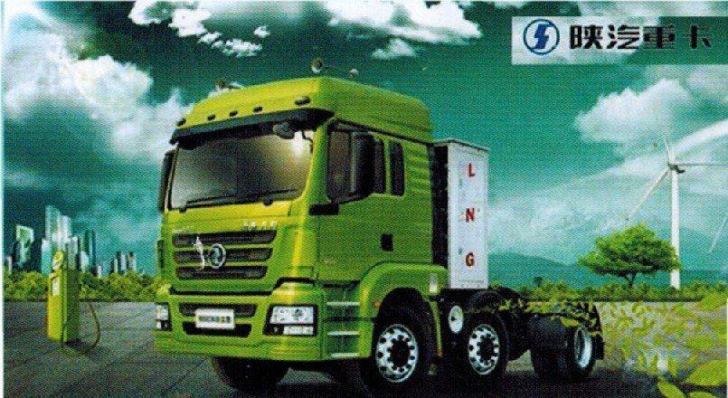 陕汽德龙新30006、2牵引车哪家有、好的陕汽德龙新3000 6、2牵引车厂商