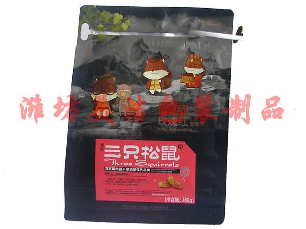 潍坊地区有品质的单面拉链袋   :拉链袋厂家