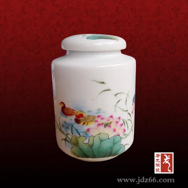 景德镇陶瓷、茶叶罐包装、陶瓷茶叶罐厂家、瓷器罐子
