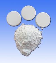 锡林郭勒盟三氯异氰尿酸泳池超蓝澄清剂