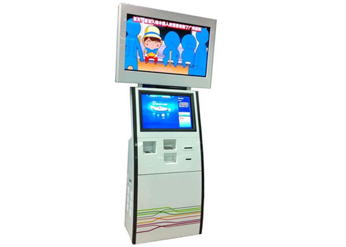 东莞耐用的影院自助取票机哪里买、自助售票机外壳加工