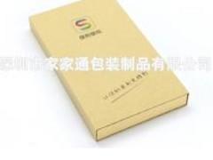 报价合理的手机壳包装优质的手机壳包装哪里有