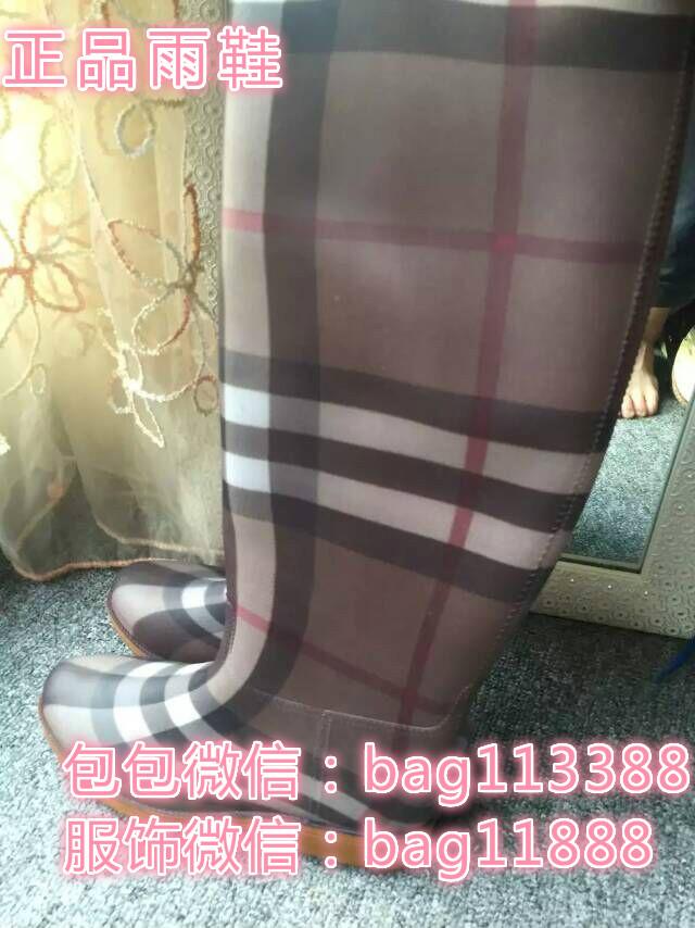 广州思琳贸易有限公司zegna西服改杰尼亚近视眼镜