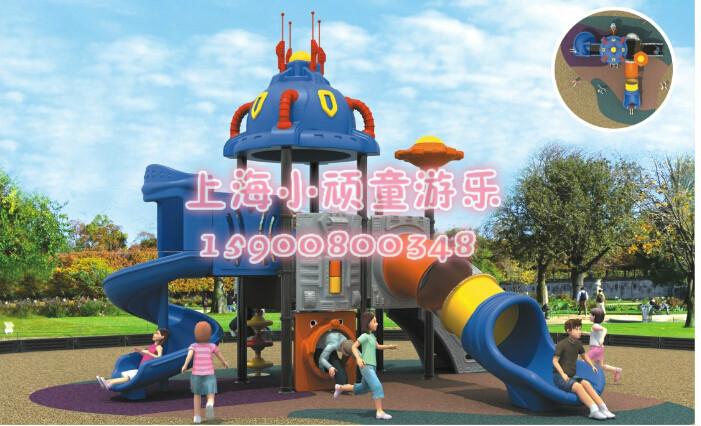 上海小博士滑梯幼儿园滑梯儿童/小孩户外滑梯公园小区大型室外组合游乐滑梯