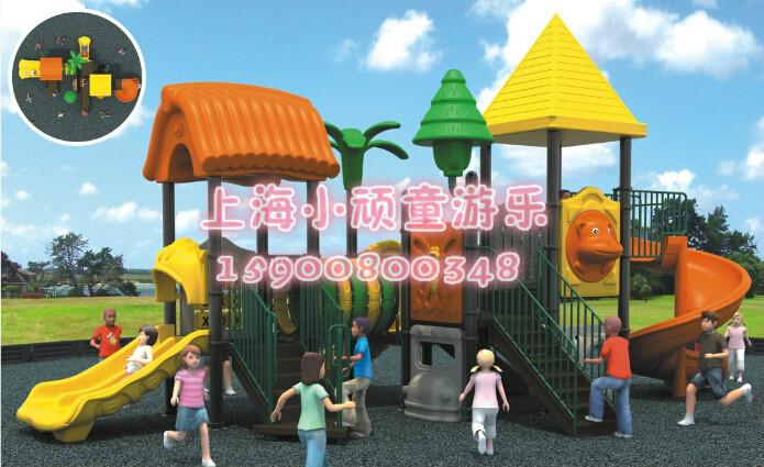 上海儿童大型组合滑梯幼儿园户外/小孩设备 小区公园塑料组合滑梯 室外滑梯